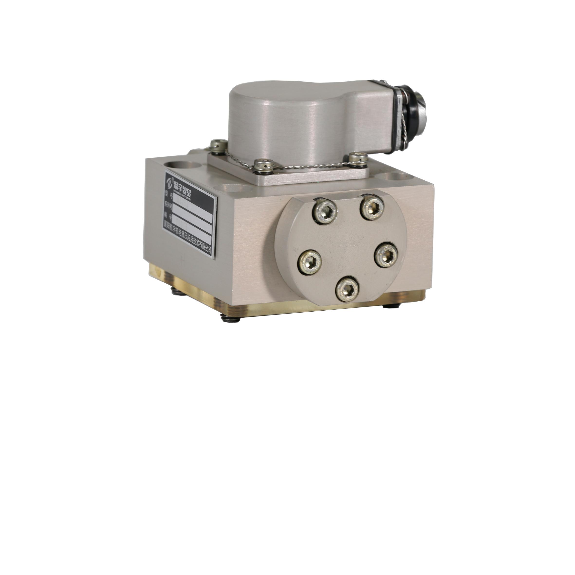 HY152系列电液伺服阀