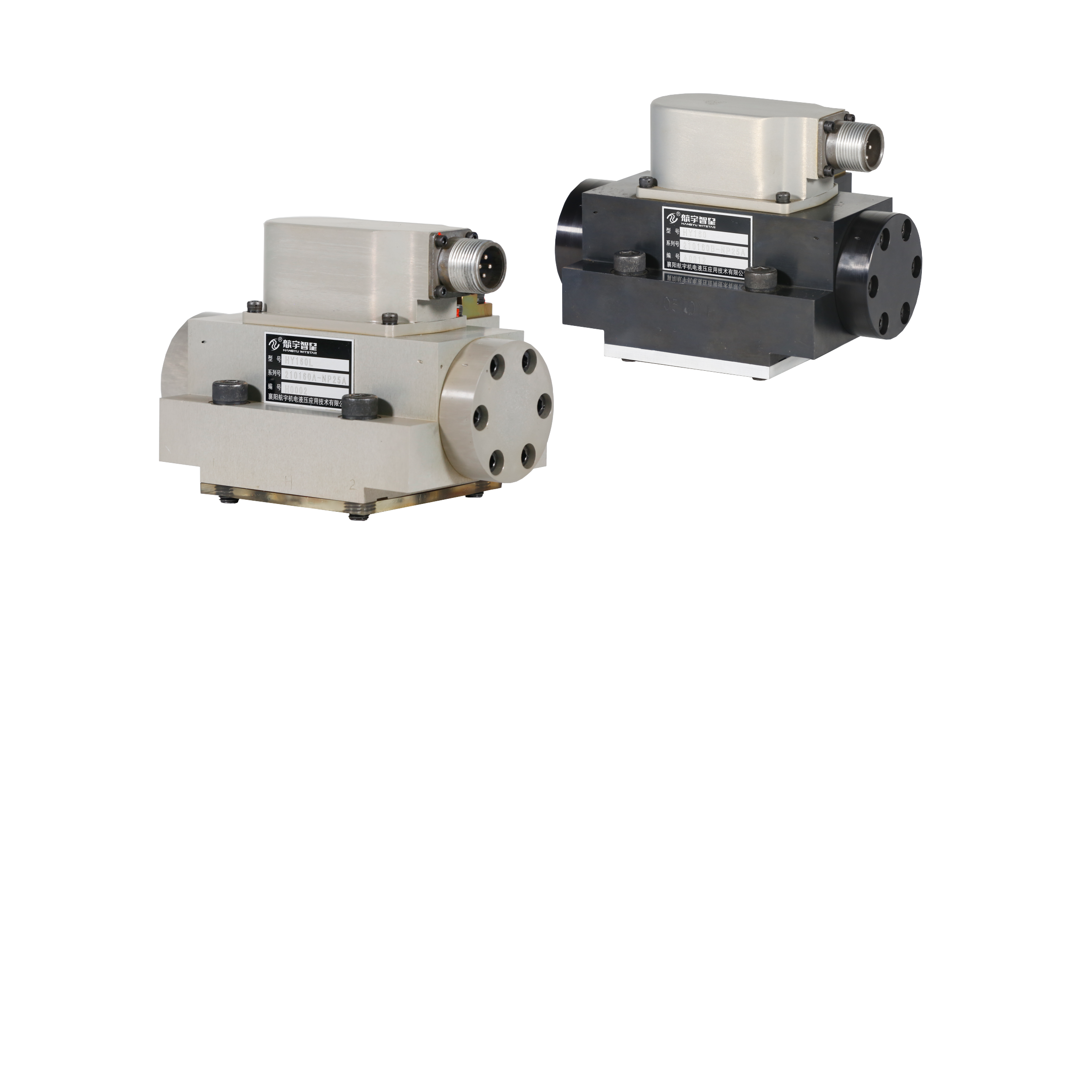 HYF160系列电液伺服阀